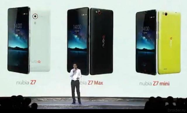 Nubia Z7