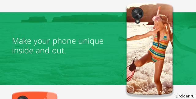 Google предложит кастомизировать смартфоны Nexus на заказ
