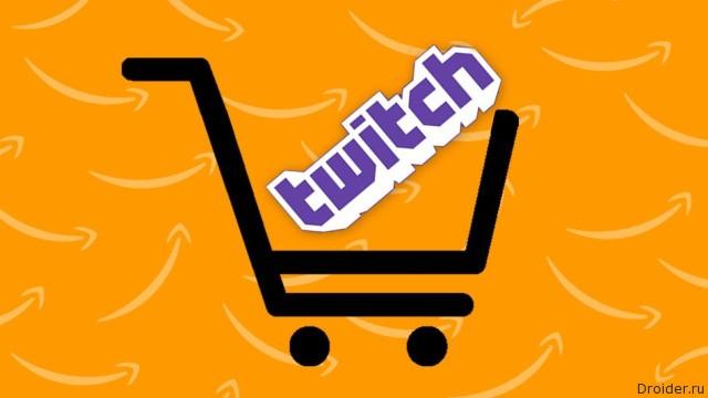Сделка между компанией Amazon и сервисом Twitch