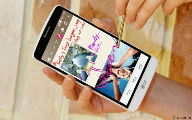 LG анонсировала смартфон со стилусом из линейки G3