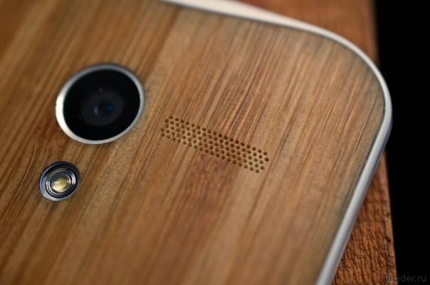 Датой релиза смартфона Moto X+1 может быть 25 сентября