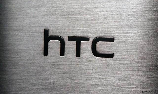 4 сентября HTC представит новый смартфон