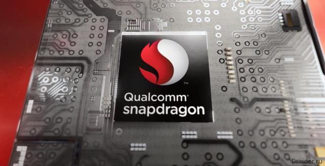 Гаджет с процессором Snapdragon 810 засветился в AnTuTu