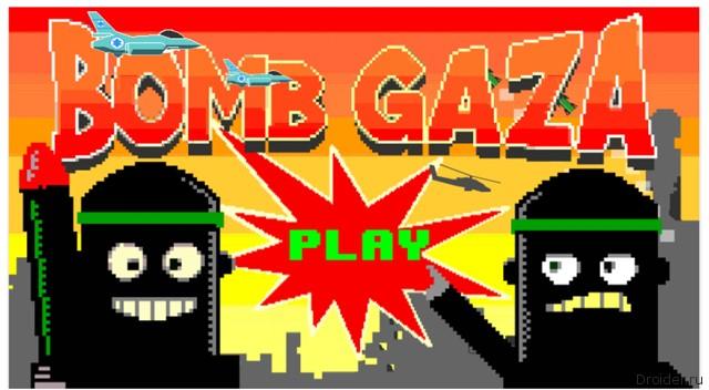 Google удаляет игры, связанные с военным конфликтом в Израиле