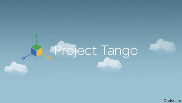 Команда iFixit разобрала планшет Project Tango от Google
