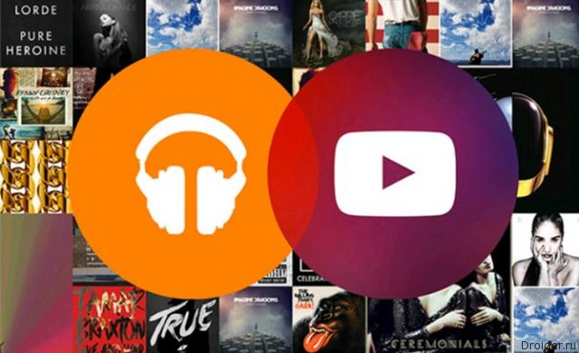 Google работает над новым музыкальным сервисом