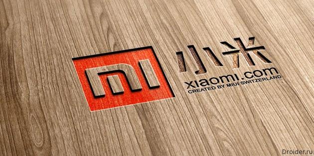 Xiaomi может выпустить премиум-смартфон с сапфировым стеклом