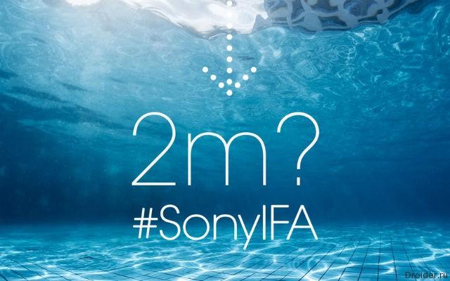 Sony точно покажет «умные» часы и фитнес-браслет на IFA