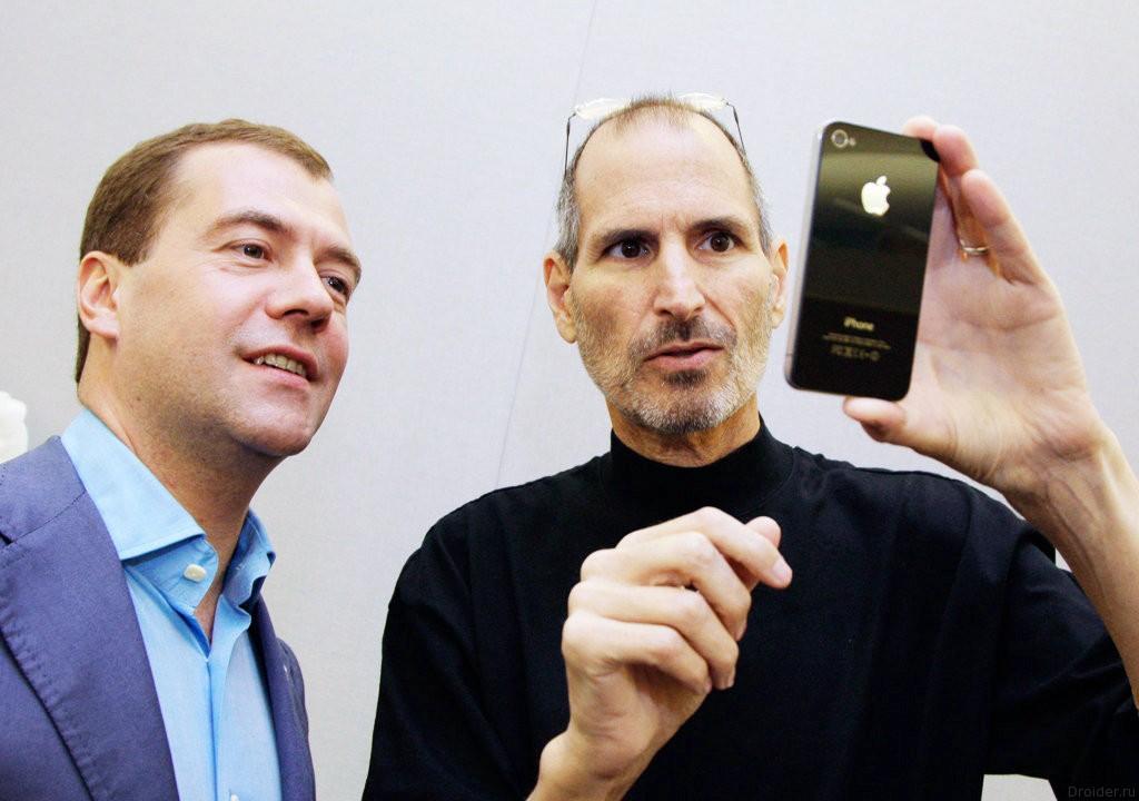 Стив Джобс и Дмитрий Медведев. 2010 год