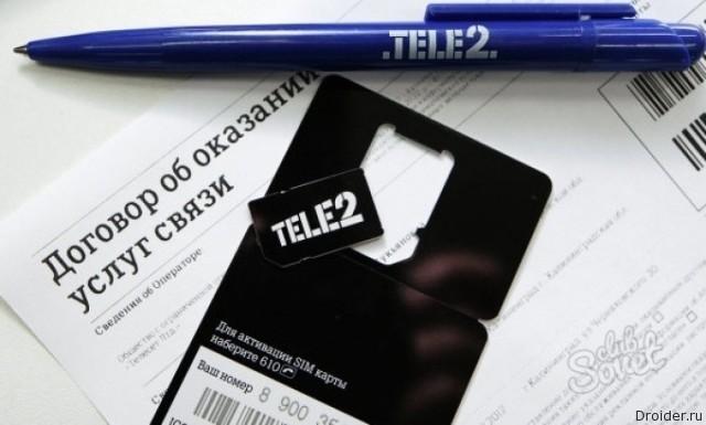 Договор и sim-карта Tele2