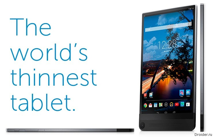 Планшет Venue 8 7000 от Dell