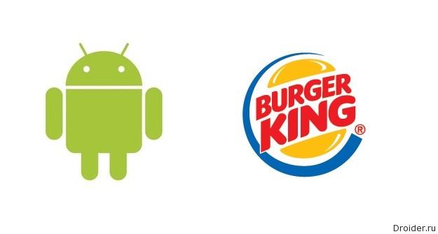 [Обзор] Burger King RU – приложение, которое экономит на еде