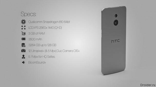 Концепт HTC One (M9) от Fabrizio D'Onofrio