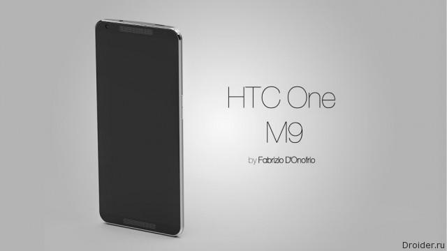 Любопытный концепт флагманского смартфона HTC (M9)