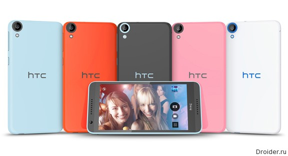 Desire 820 – первый 8-ядерный смартфон от HTC с 64-битным процессором