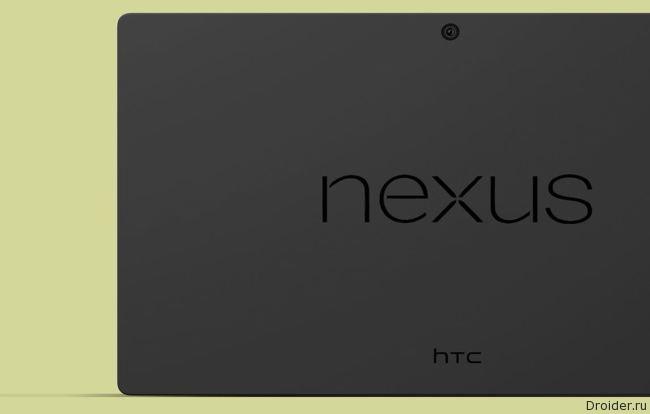 """Концепт новой """"таблетки"""" Nexus в исполнении HTC"""