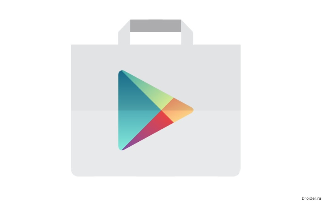 google play free trial code