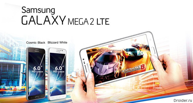 Samsung представила «планшетофон» Galaxy Mega 2