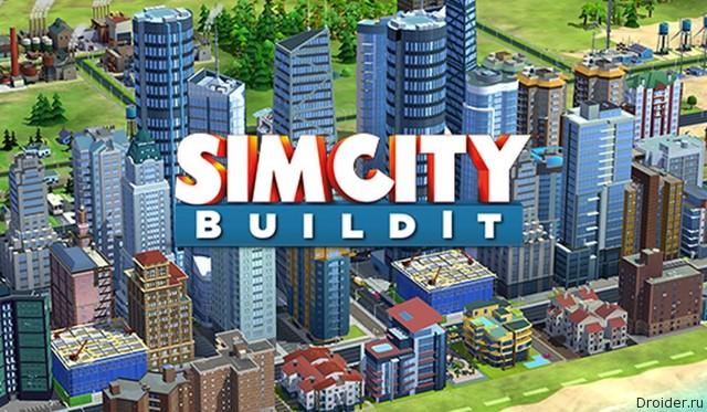 EA обещает, что в SimCity Buildit будет сбалансированный геймплей