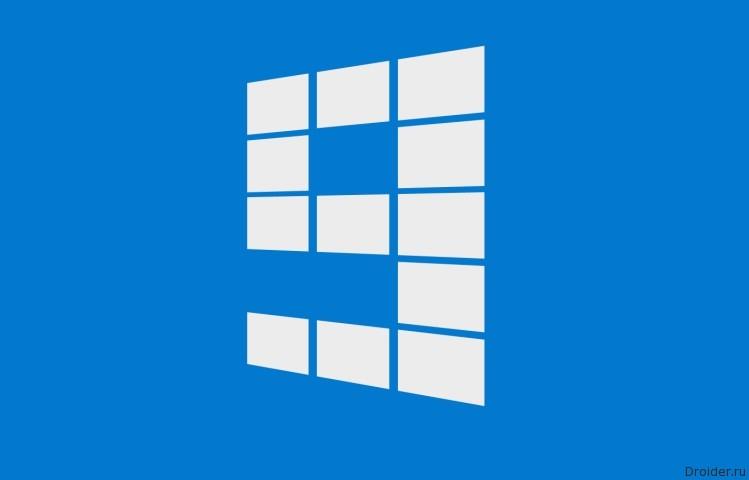 Windows 9 представят 30 сентября