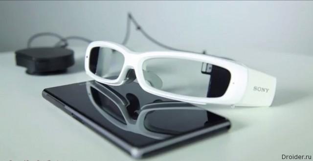 SmartEyeglass – «умные» очки от компании Sony