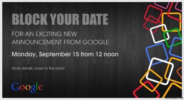 Google должен представить 15 сентября смартфон Android One