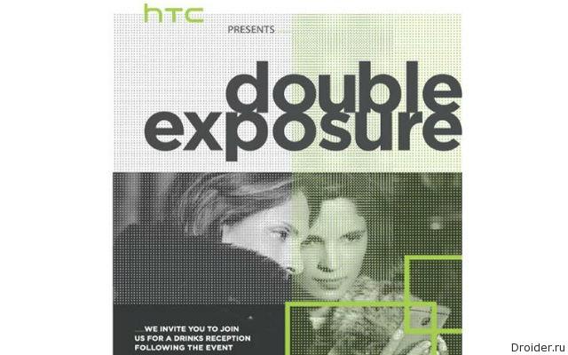 Приглашение на мероприятие Double Exposure от HTC в Нью-Йорке