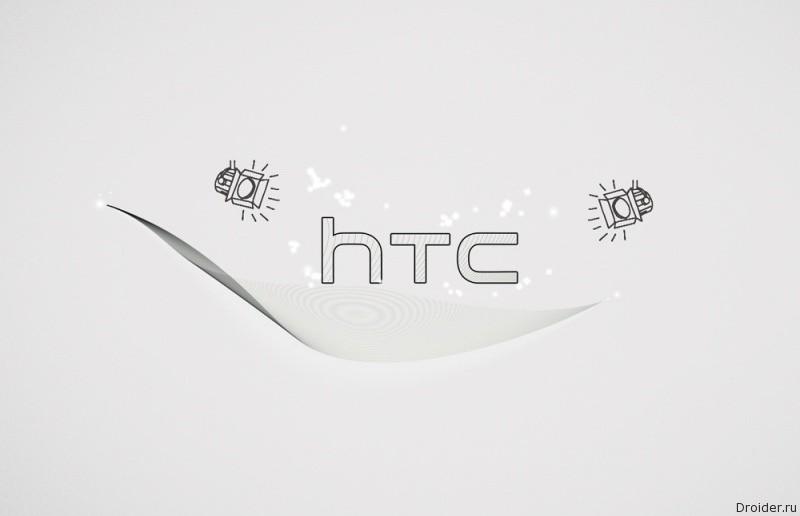 HTC может выпустить экшн-камеру