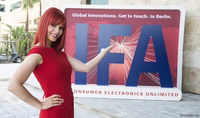 IFA 2014: Чего ждать от Берлинского радиошоу?