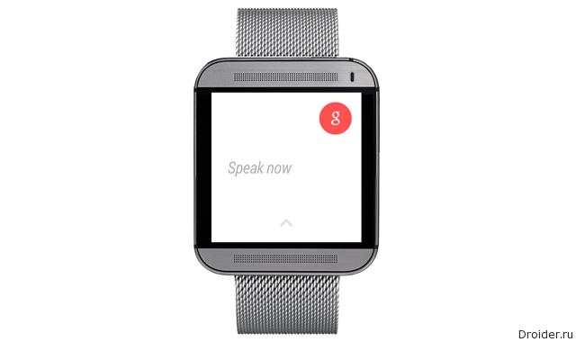 «Умные» часы от HTC выйдут не раньше 2015 года