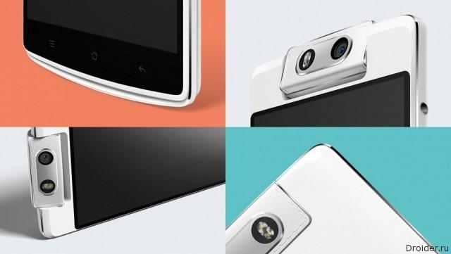 Компания OPPO представила новый камерофон