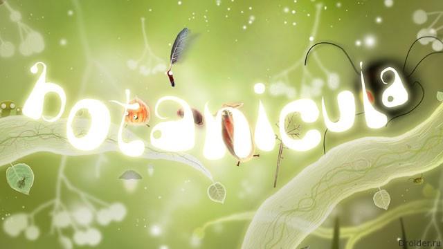 В Google Play появилась Botanicula