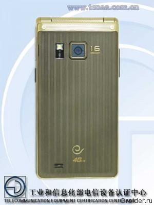 Смартфон Galaxy Golden 2 от Samsung
