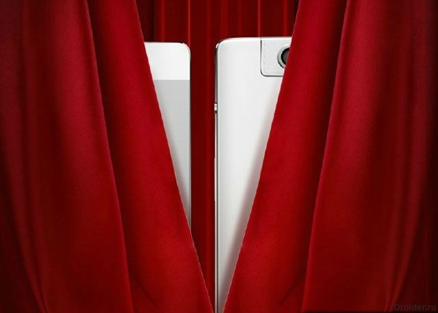 Oppo может показать 29 октября смартфон среднего уровня