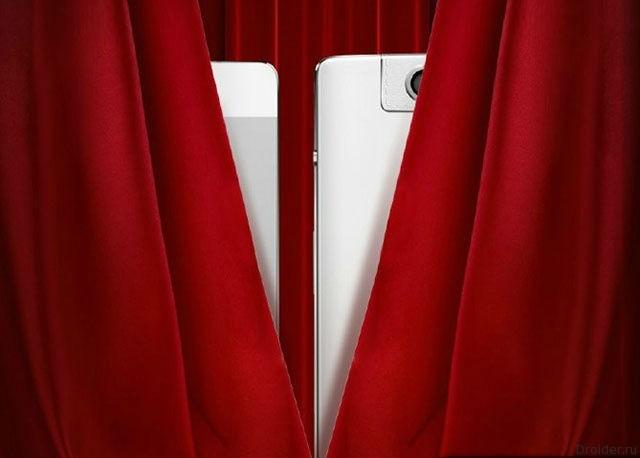 Тизер смартфона R5 от Oppo
