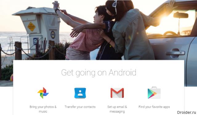 Google выпустила инструкцию по миграции с iOS на Android