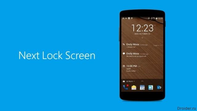 Microsoft выпустила экран блокировки для Android-устройств