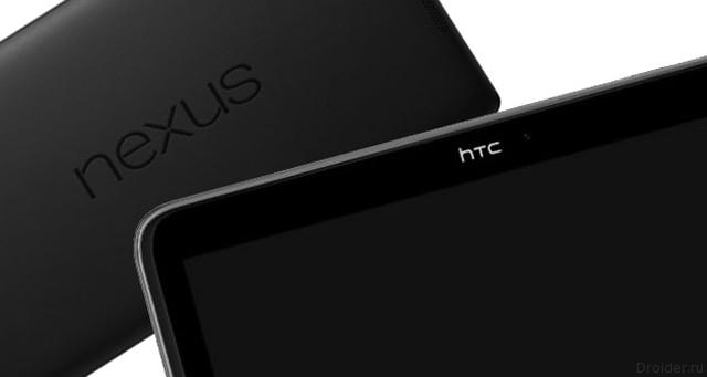 «Шпионский» снимок Nexus 9 и новые сведения