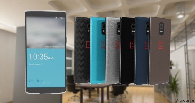 Концепт смартфона OnePlus Two
