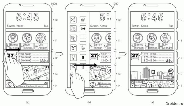 Патент Samsung на оболочку Iconic UX
