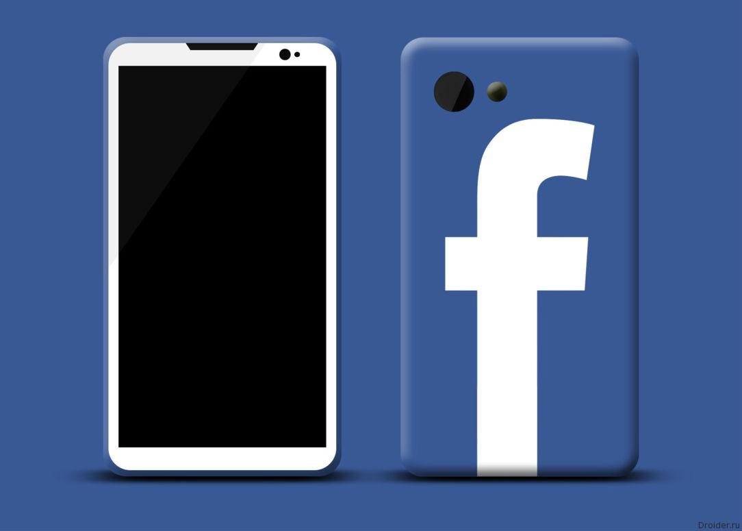 Смартфон от Facebook