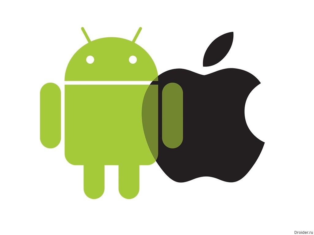 Яблочный леденец: Сравнение анонсов Apple и Google