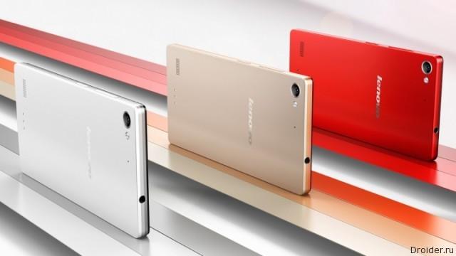 «Многослойный» смартфон от Lenovo появится в РФ через пару недель