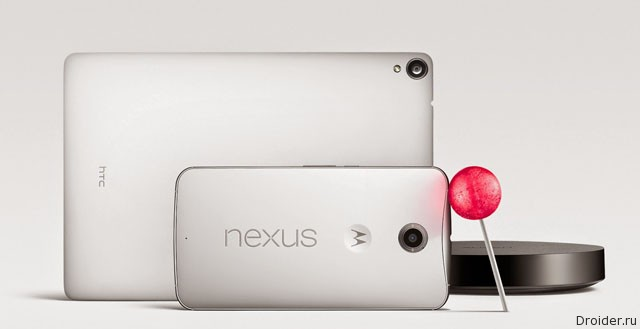 Google официально представила Nexus 6, Nexus 9, Nexus Player и Android 5.0 Lollipop
