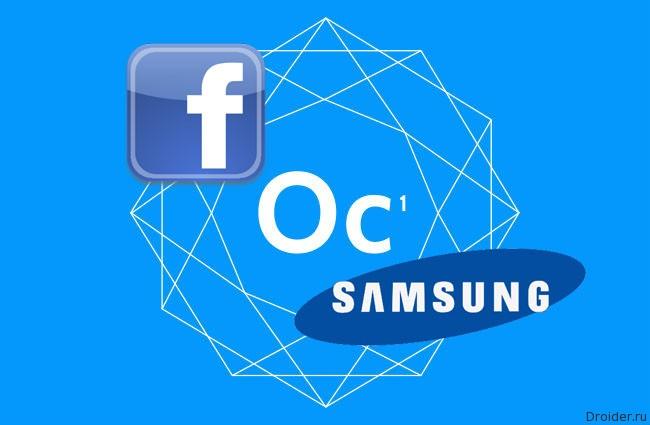 Логотипы Samsung, Facebook и Oculus Rift