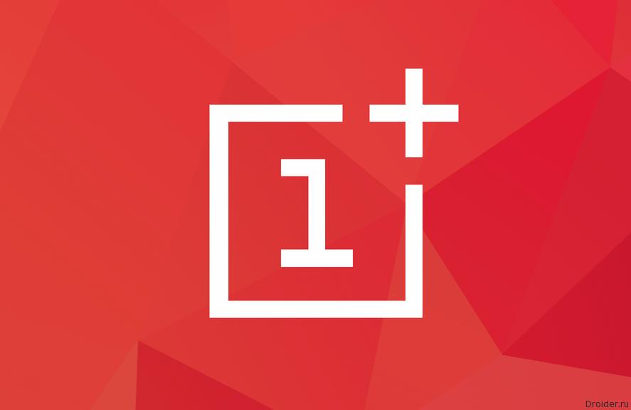 OnePlus работает над прошивкой на основе Android