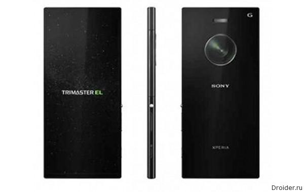 Sony Z3X