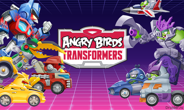 Angry Birds: Transformers стала доступна в Google Play