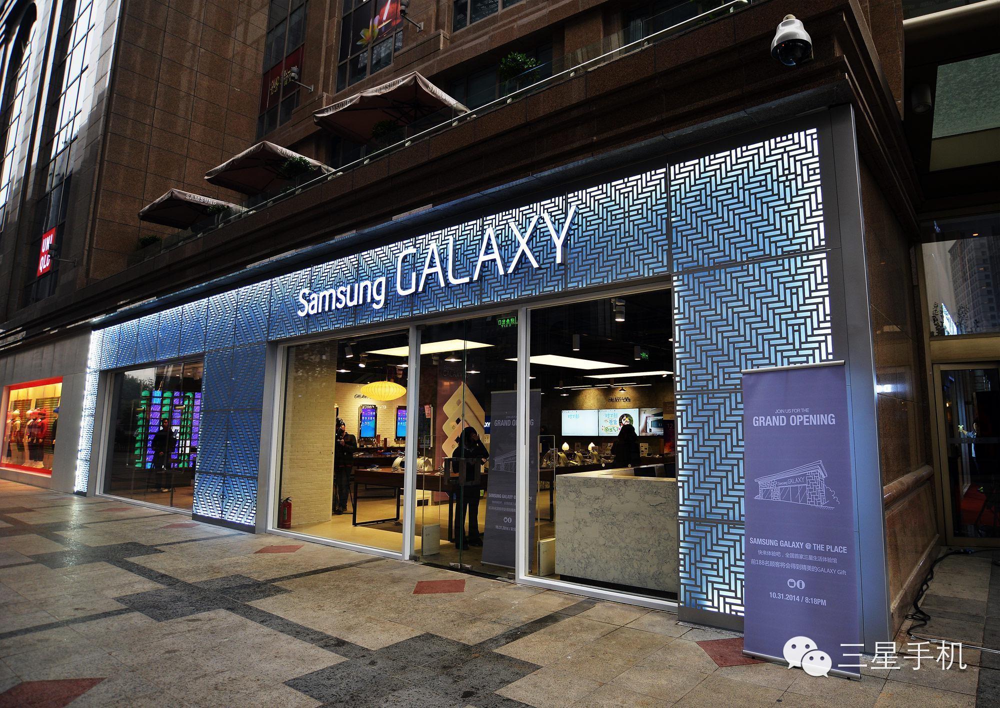Первый магазин Galaxy Lifestyle в Пекине