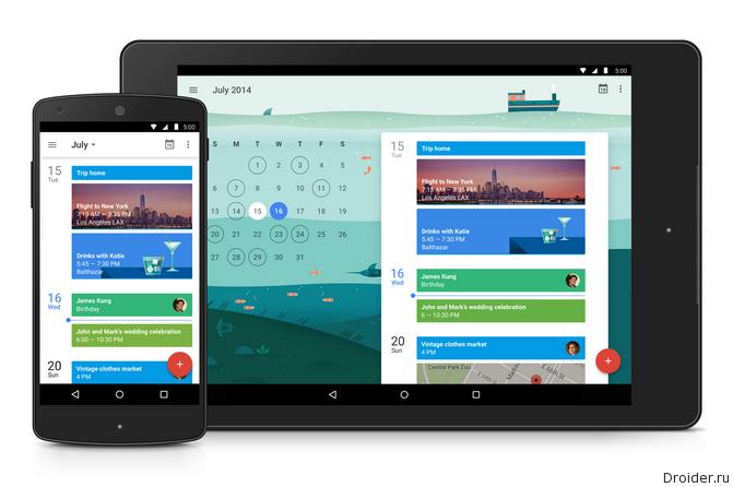 """Обновленное приложения """"Календарь"""" от Google"""